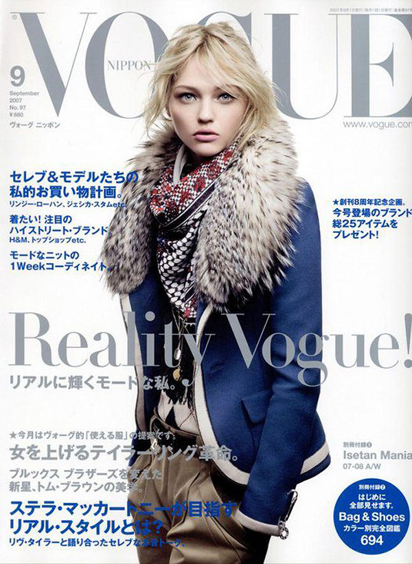 sasha vogue cover fur