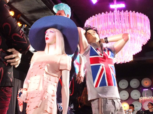 patricia field korean fashion party