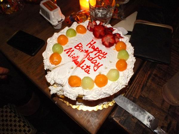 BIRTHDAY CAKE FRUITY